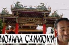 3D Soundwalk Chinatown In Yokohama